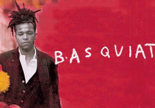 Биоскоп: Басkиjат (1996)