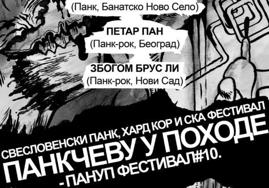 Панкчеву у походе – ПАНУП фестивал  10