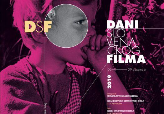 Дани словеначког филма