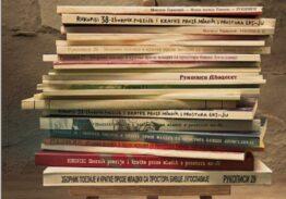 Рукописи 44 – одабрани аутори