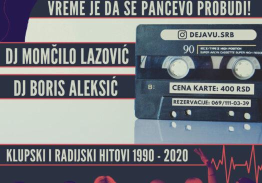 Rewind Party by Deja Vu Organization